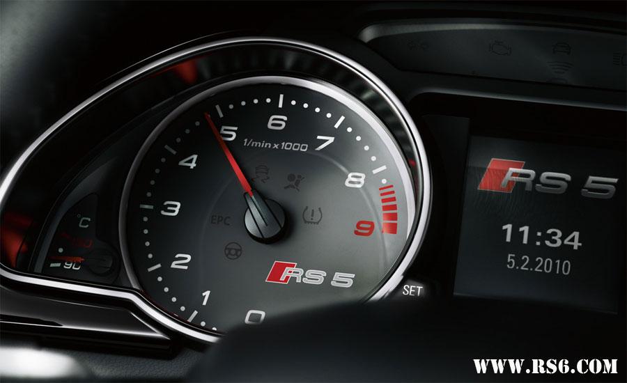 AudiRS5-1.jpg