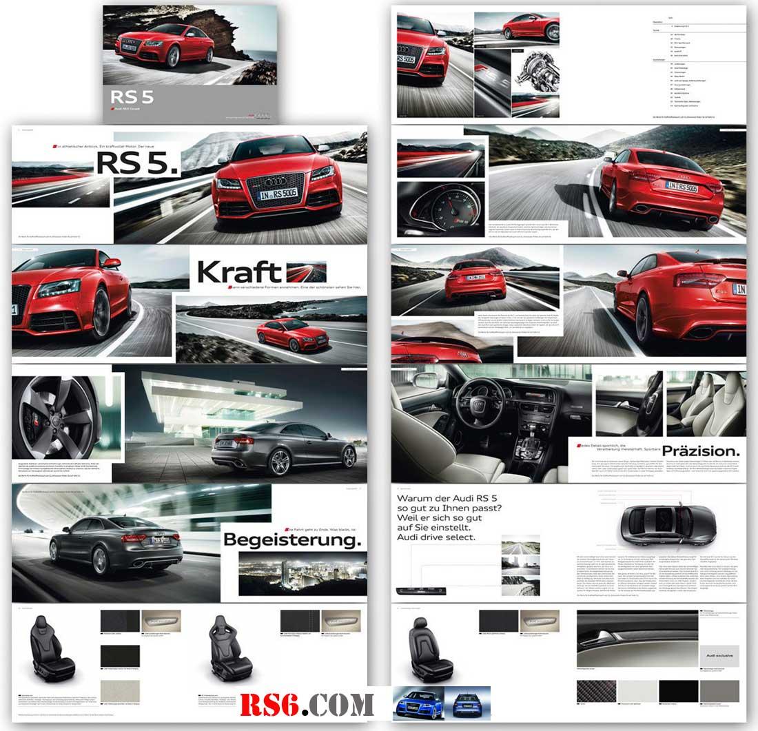 AudiRS5-19.jpg